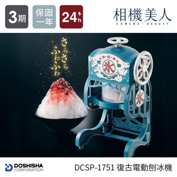 p0406137057180-item-dd67xf4x1000x1000-m (1).jpg