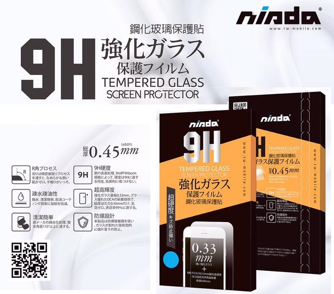 NISDA-0.jpg