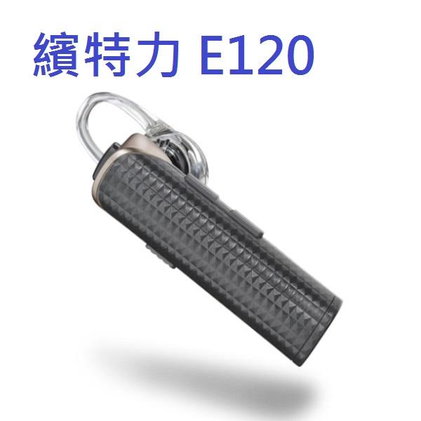 E120_01.jpg