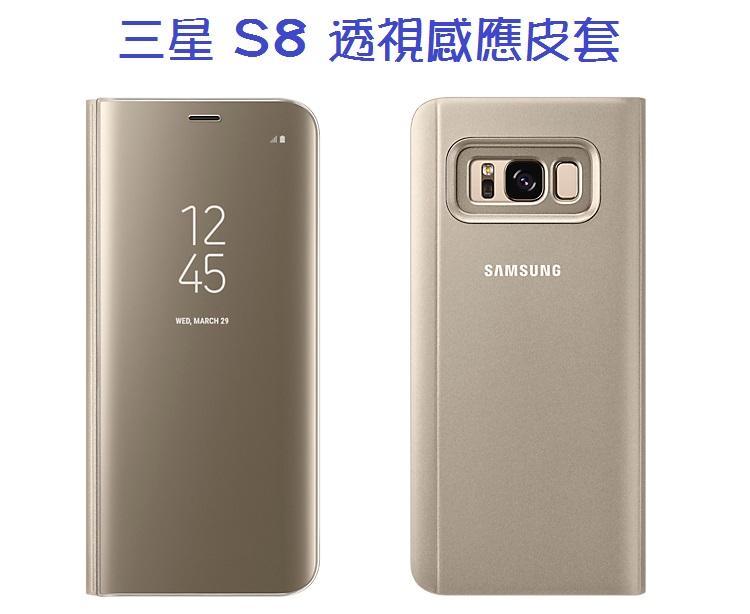 S8-1.jpg