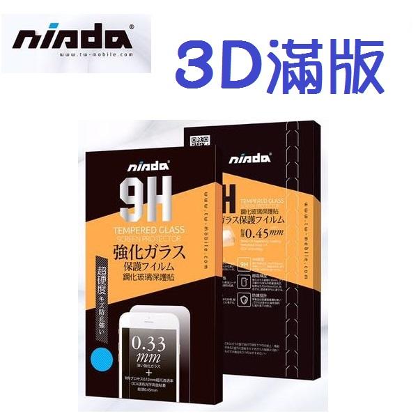 NISDA-滿版3D.jpg