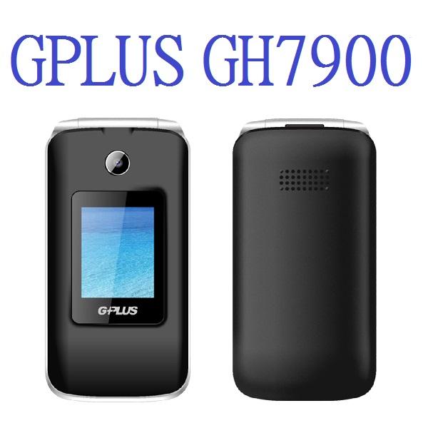 GH7900-1.jpg