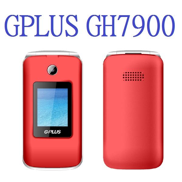 GH7900-2.jpg