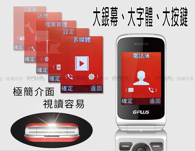GH7900-5.jpg