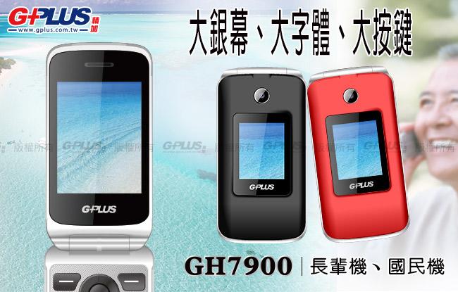 GH7900-3.jpg