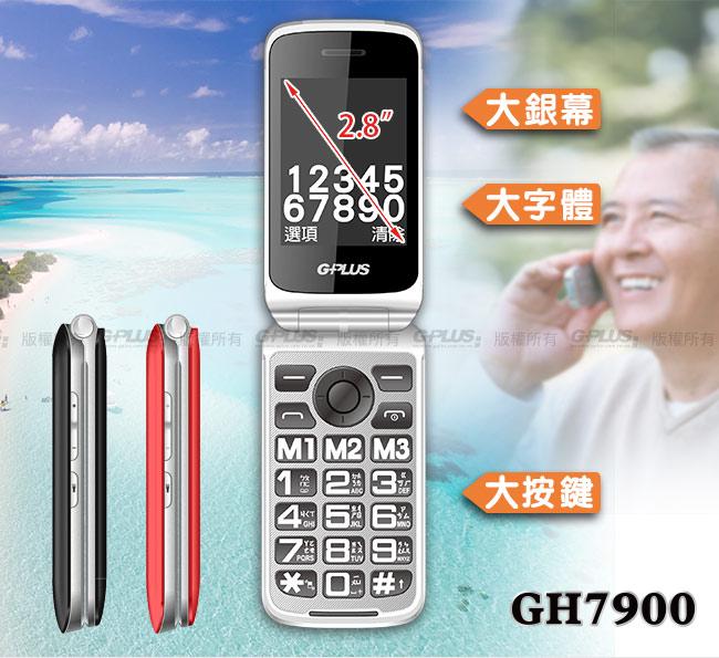 GH7900-4.jpg