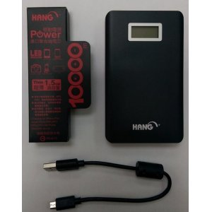 HANG POWER 10000MAH 行動電源 雙USB輸出