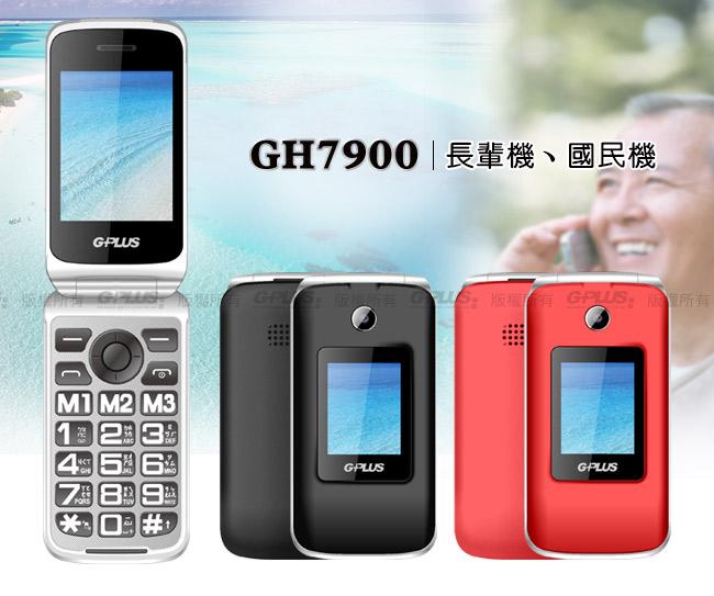 GH7900-6.jpg