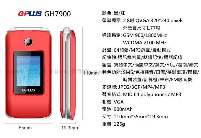 GH79007.jpg
