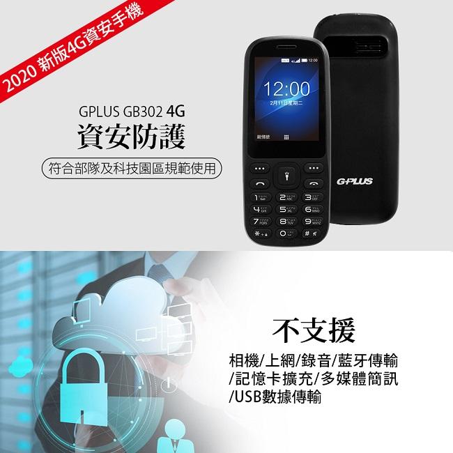 GB302-1000-WEB_02.jpg
