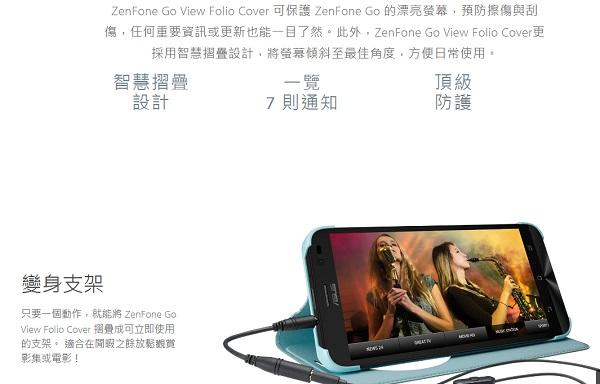 GOTV皮-3.jpg