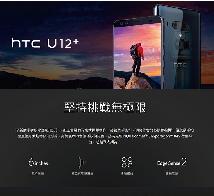 U12+2.jpg