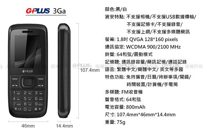 3Ga-6.jpg
