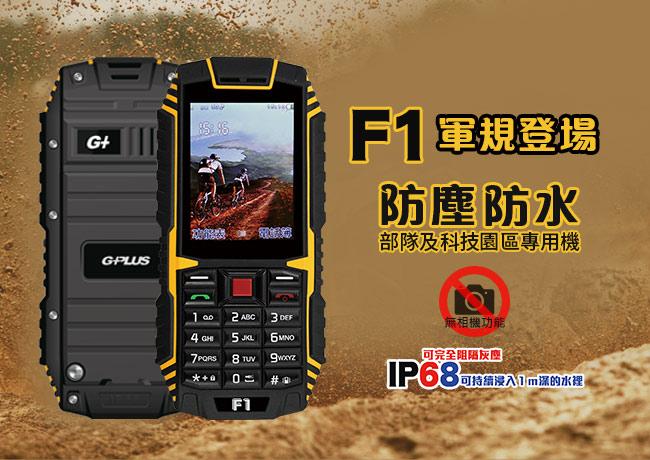 F1無-2.jpg