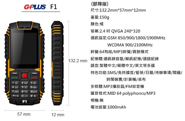 F1無-6.jpg
