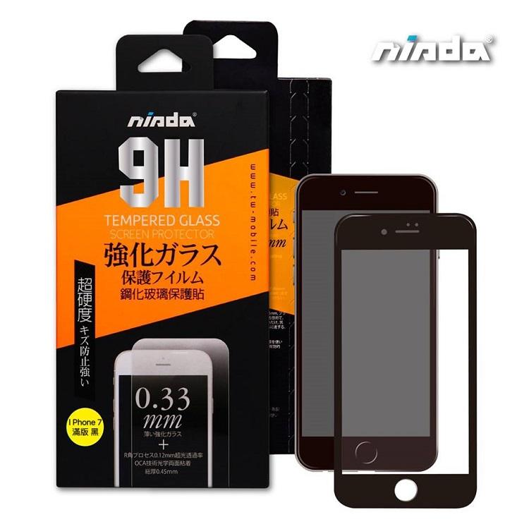 IPHONE7滿版黑.jpg