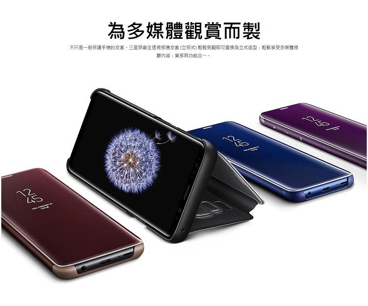 S9-4.jpg