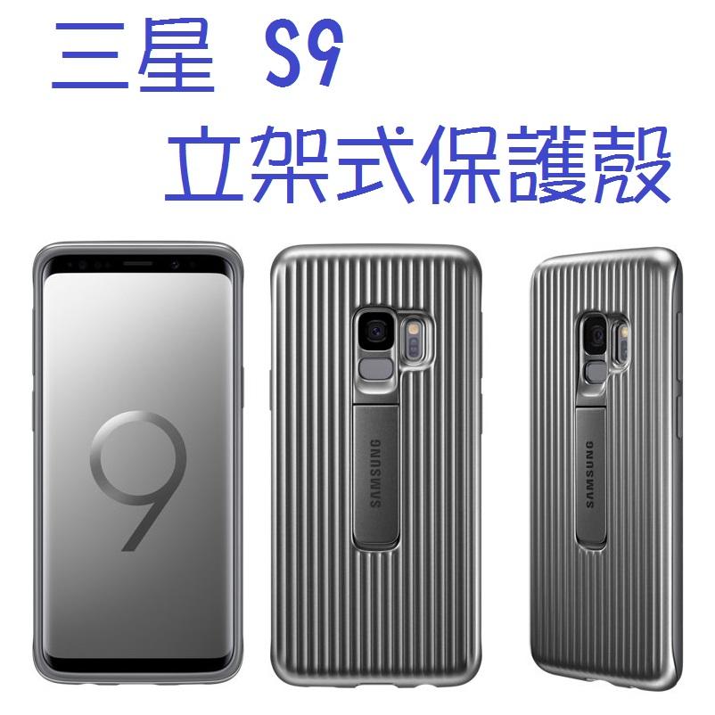 S9-1.jpg