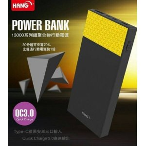 HANG POWER Q7 13000MAH QC3.0 行動電源 三口輸入