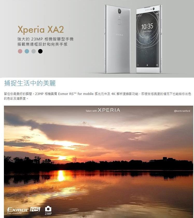 XA2-2.jpg