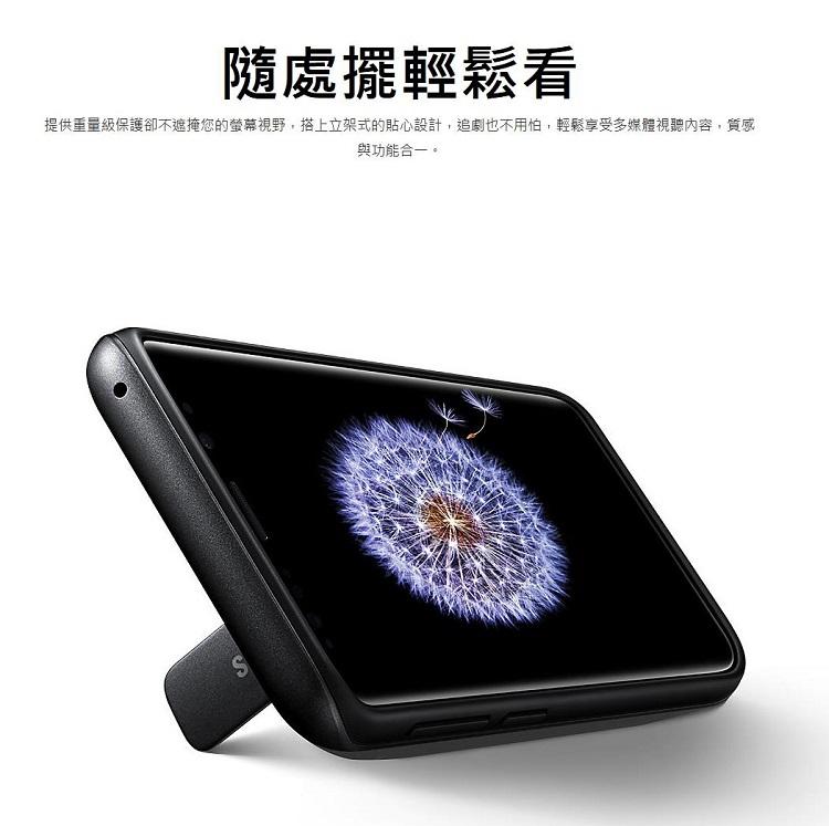 S9-5.jpg