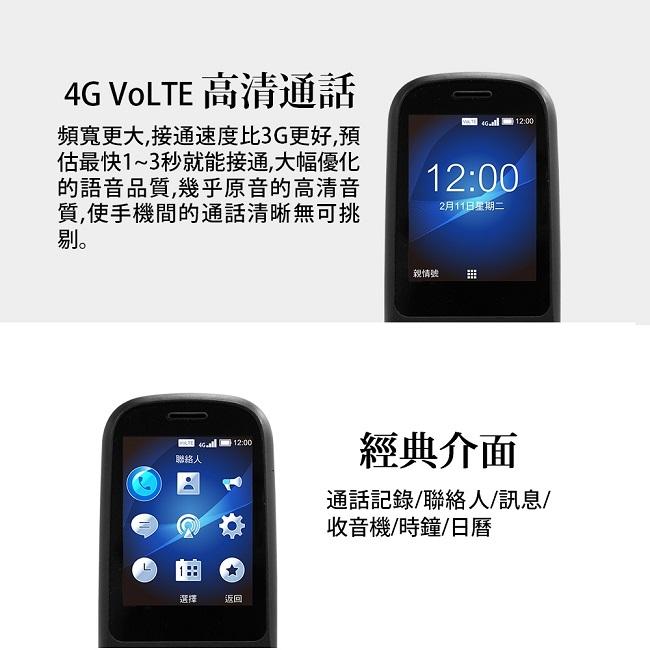 GB302-1000-WEB_03.jpg