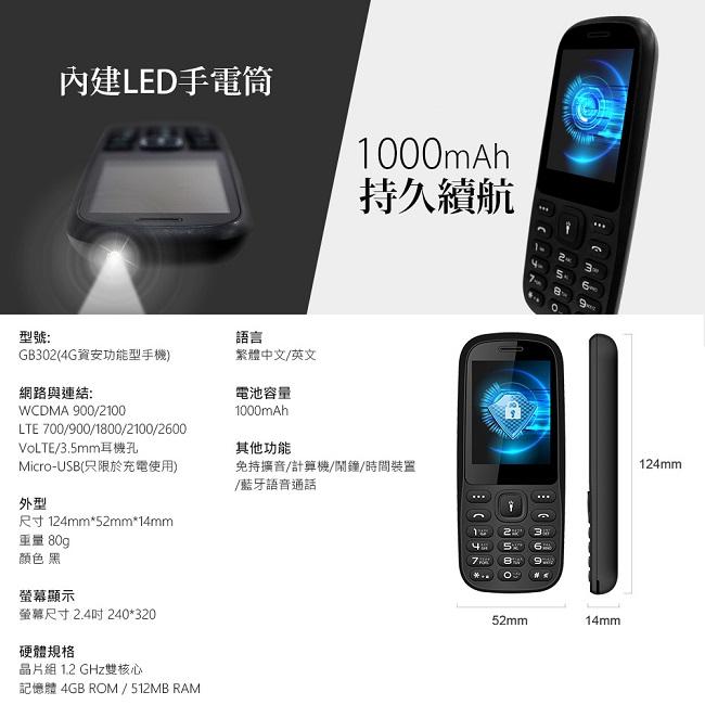 GB302-1000-WEB_04.jpg