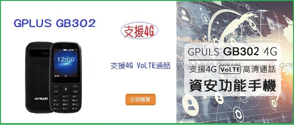 gb302.jpg
