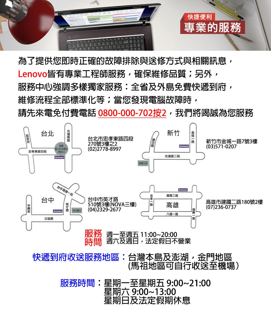 Lenovo warranty.jpg