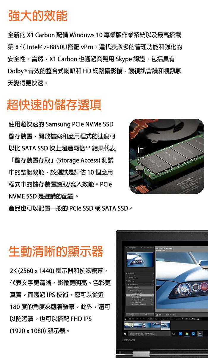 X1Cco2.jpg