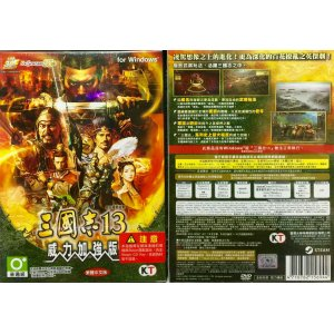 三國志13 威力加強版ROMANCE OF THE THREE KINGDOMS XIII PK