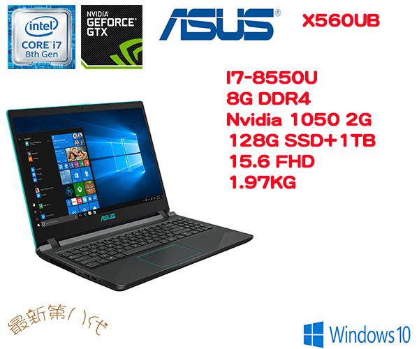 X560UD I7.jpg