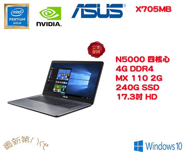 X705 SSD.jpg