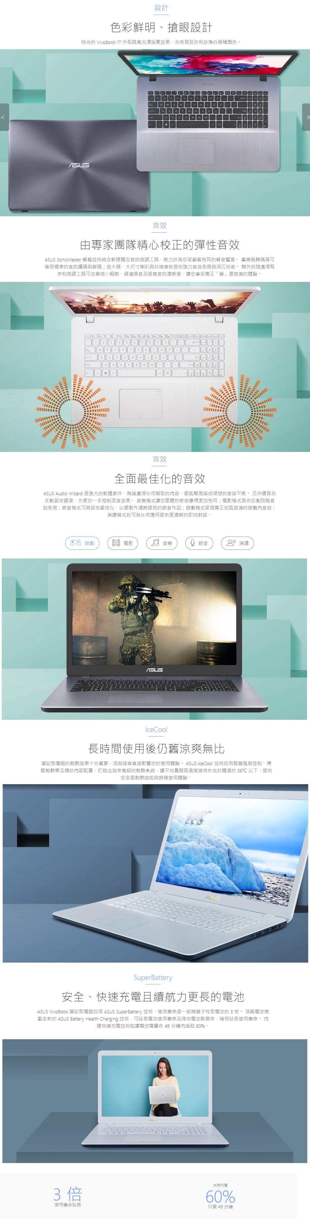 X705MB_2.jpg