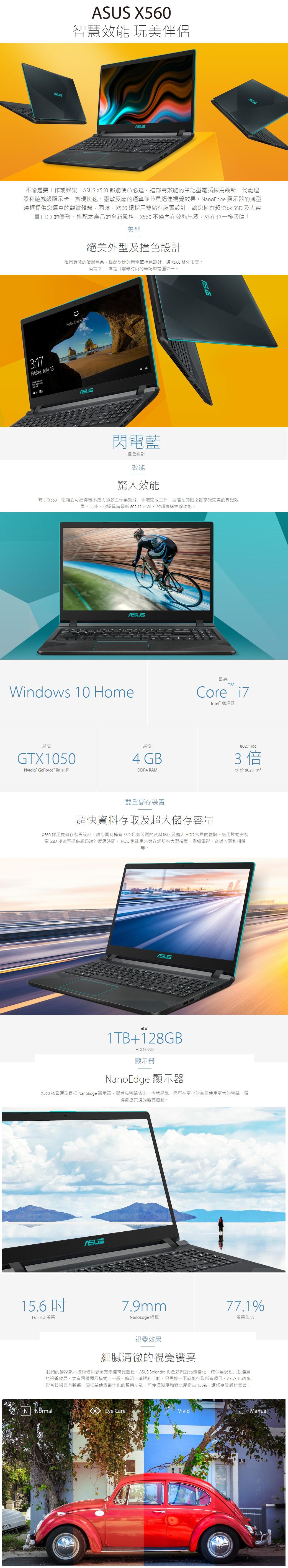 X560_1.jpg
