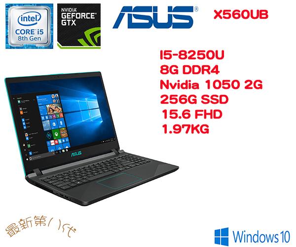 X560UD I5.jpg